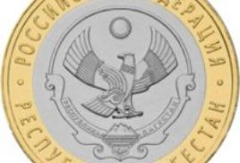 План выпуска монет на 2013-2014г.
